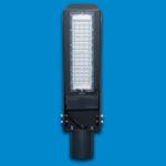 Светодиодный светильник ЛУЧ ССУ 50 КСС-Ш Серый