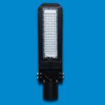 Светодиодный светильник ЛУЧ ССУ 50 КСС-Ш Черный