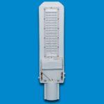 Светодиодный светильник ЛУЧ ССУ 50 КСС-Ш Белый