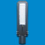 Светодиодный светильник ЛУЧ ССУ 50 КСС-Ш ЭКО Серый