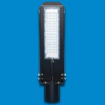 Светодиодный светильник ЛУЧ ССУ 50 КСС-Ш ЭКО черный